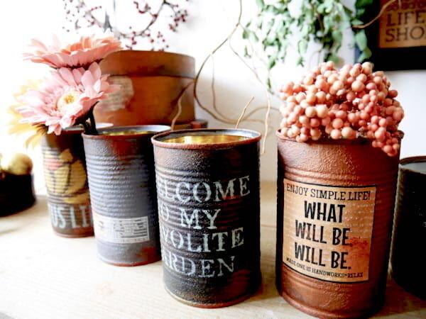 植木鉢&小物入れにもおしゃれな個性を♪《空き缶リメイク》で手軽にDIYを楽しもう!
