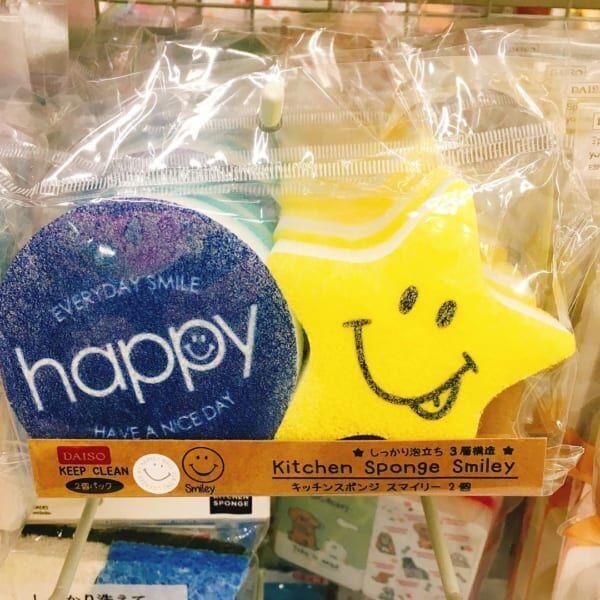 【ダイソー】キッチン雑貨2