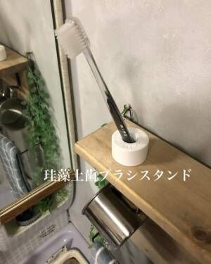 キャンドゥ珪藻土歯ブラシスタンド