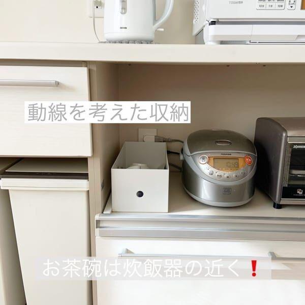 無印 ファイルボックスハーフ お茶碗収納