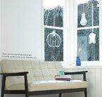 いつものお部屋をオシャレに見せたい♪窓・窓際インテリアで魅力的な空間に