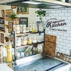 オシャレなキッチンインテリアを目指したい!素敵な空間を演出するためのコツ