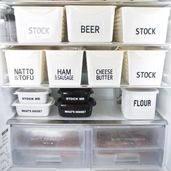 【冷蔵室】隠す収納ラベリング