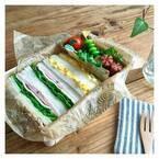 インスタ映え狙い!サンドイッチ弁当でランチタイムがもっと楽しい♡
