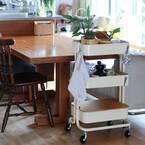 質感がスタイリッシュ!【IKEA】のロースコグワゴンを使ったおしゃれ収納
