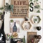 賃貸DIYにもおすすめ!「有孔ボード」で作るおしゃれな壁面収納アイデア特集☆