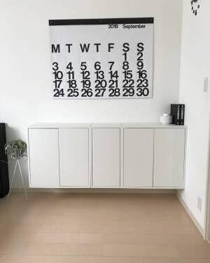 IKEA おすすめアイテム3