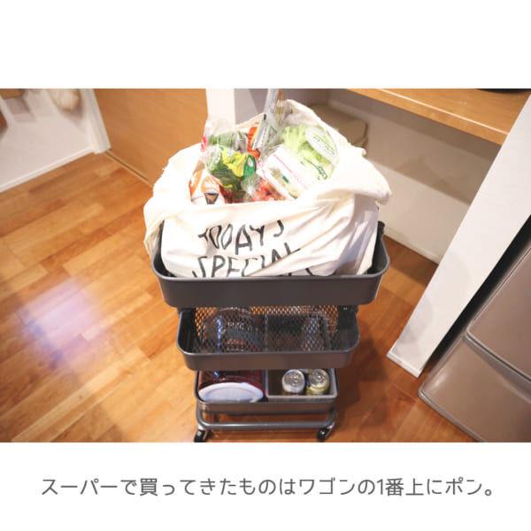 お家の中をすっきり☆持ち運びが便利なキャスター付きワゴンの活用術