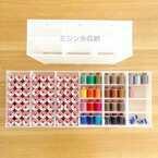 見た目すっきり!【IKEA・無印etc.】のシンデレラフィットできるアイテム