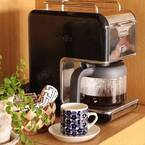 ホッと一息「コーヒータイム」♡みんなの素敵なコーヒーブレイクをのぞき見しよう♪
