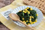 【連載】『ほうれん草のコーンバター』彩りキレイな作り置きおかずでお弁当も食卓も華やかに♪
