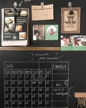 ブラックボード 黒板14