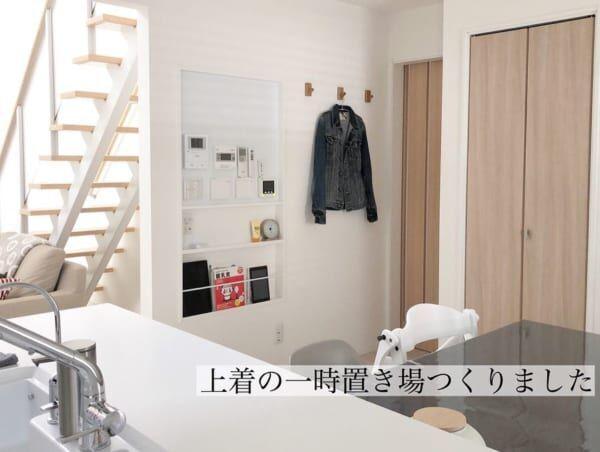 壁に付けられる家具シリーズのフック