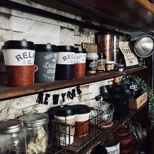 おうちのコーヒーコーナー3