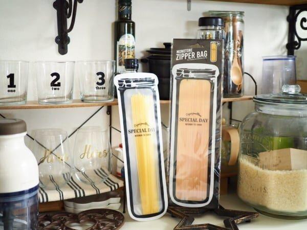 【ダイソー】人気商品ナンバーグラス&ワインタンブラー