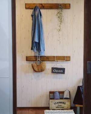 『ナゲシレール』で掛けるだけの収納DIY