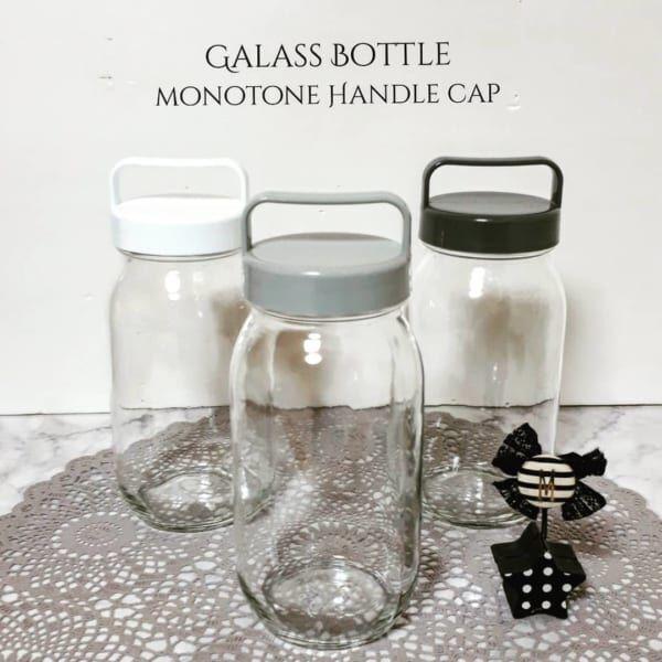 ガラスボトルハンドルキャップ