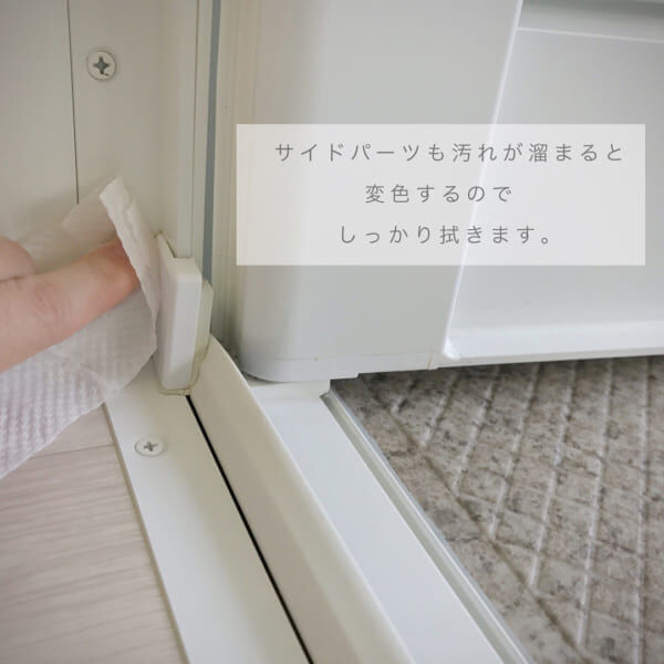 バスルームのドア下3
