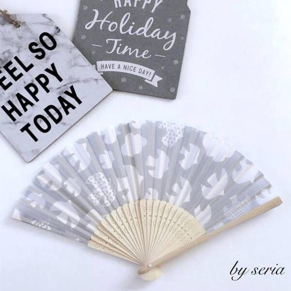 【セリア・ダイソーetc.】で揃えられる!夏のお出かけに便利なアイテム8選☆
