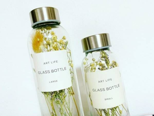 インテリアガラスボトル(キャンドゥ)