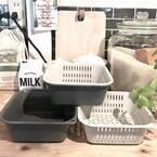 【セリア】でキッチングッズをGET♪キッチンに立つのが楽しくなるアイテムを紹介