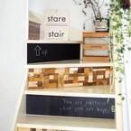 玄関からの景色を変えてみない?賃貸でもできる階段リメイクアイディア
