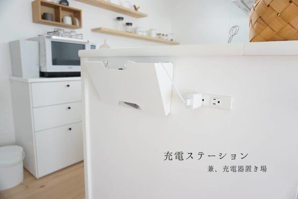 IKEA アイテム3