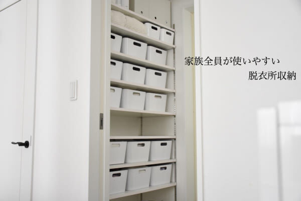 IKEA アイテム2