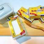 【キャンドゥ】でおすすめのキッチンアイテム♪暮らしがちょっぴり快適になるコツ特集