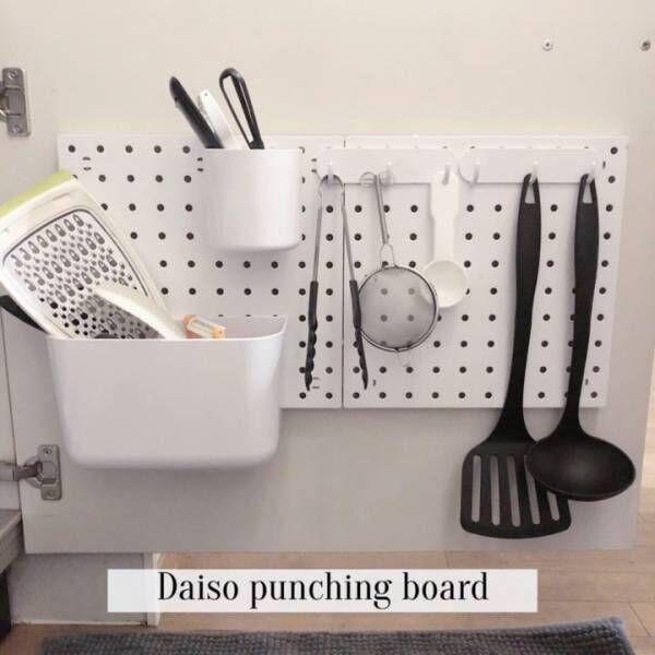 ダイソーのパンチングボード
