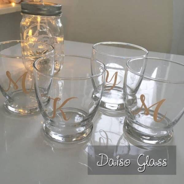 ダイソーのイニシャルグラス