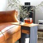【連載】ちょっと一息・・・高さの変わるテーブルでちょい置き&ゆる収納のススメ