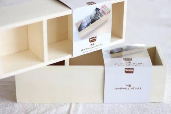 収納ボックス DIY2