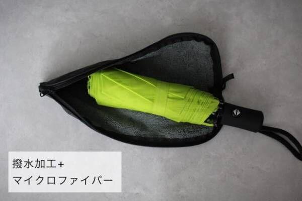 傘の収納袋【ダイソー】