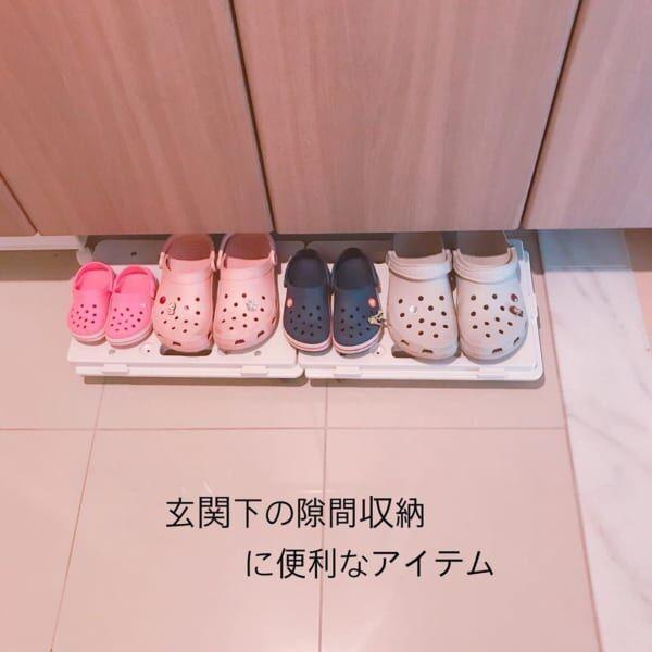 よく履く子供靴をゴチャつかせない工夫