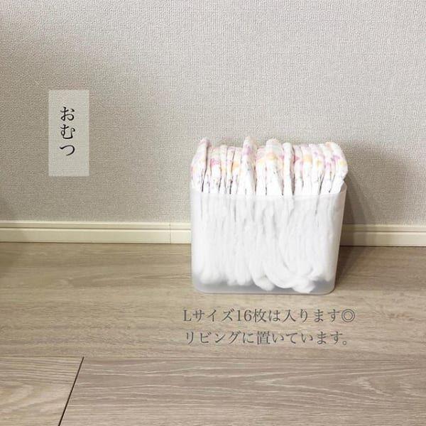 赤ちゃんのオムツ収納5
