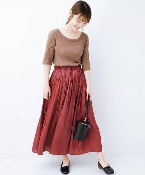 季節感アップ♡秋カラーのスカート