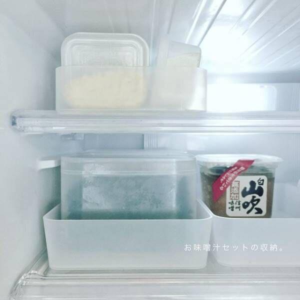 冷蔵庫収納 無印良品 PPメイクボックス3