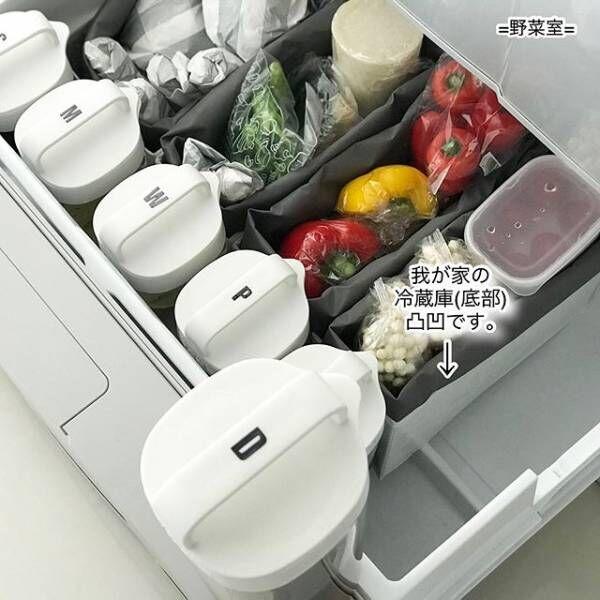 冷蔵庫収納 無印良品 冷専用ボトル