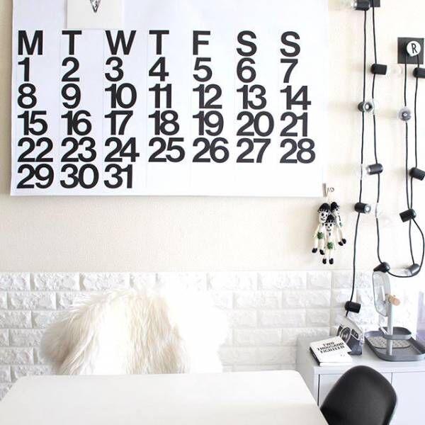 カレンダーをインテリアに取り入れてみよう♪おしゃれなカレンダーをご紹介