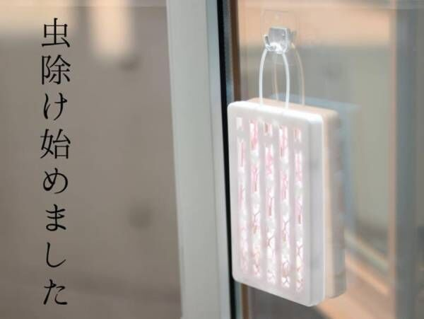 虫よけプレート【ダイソー】