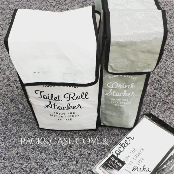 トイレットペーパー&ドリンク缶&ペットボトルケースカバー