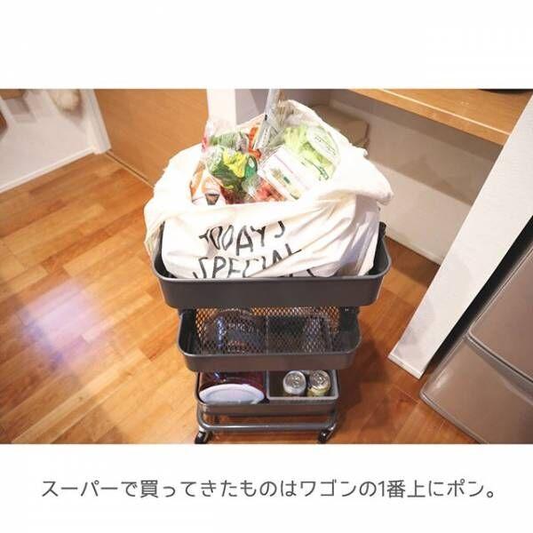山善 バスケットトローリー3