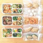 時短+食材を有効活用できる解決策!フリージングで毎日の食事作りの負担を軽減しよう
