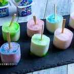 【連載】かき氷シロップとパックヨーグルトで簡単カラフルなヨーグルトアイスバー