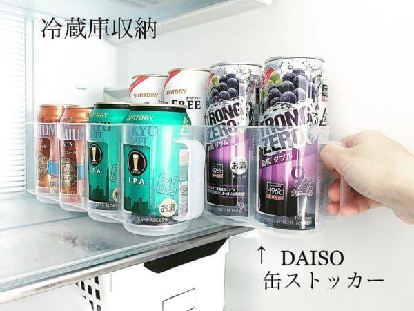 缶ストッカー(ダイソー)