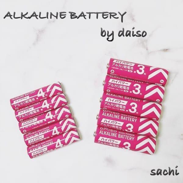 アルカリ乾電池【ダイソー】