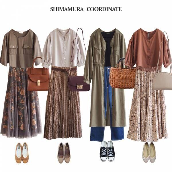 【連載】【しまむら】新ブランド「humming robe」♡大人におすすめの上品&高見えアイテム