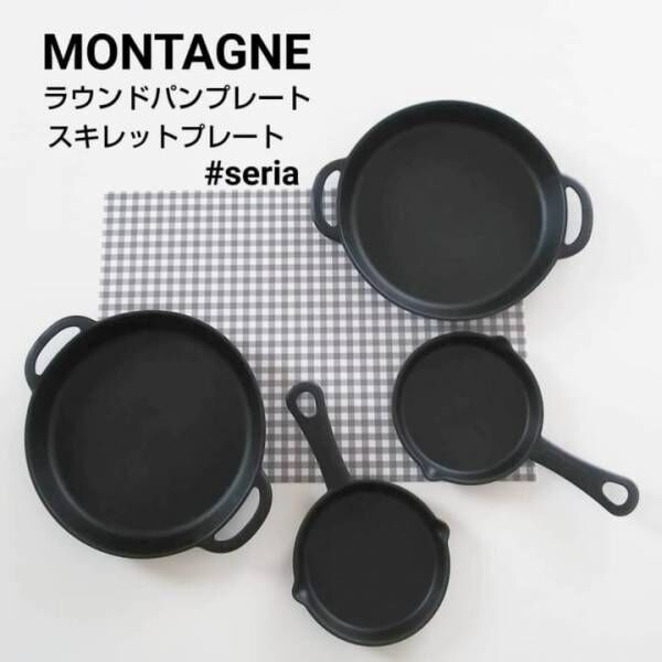 inキッチン:ラウンドパンプレート【セリア】