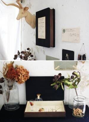おしゃれな「洋書型ボックス」を簡単DIY!2
